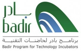 المؤتمر السعودي السابع لحاضنات التقنية وريادة الأعمال