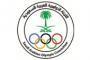 معرض أرامكو لإثراء المعرفة يحط رحاله في الرياض