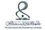 ملتقى  التميز في النشر العلمي بجامعة الأميرة نورة