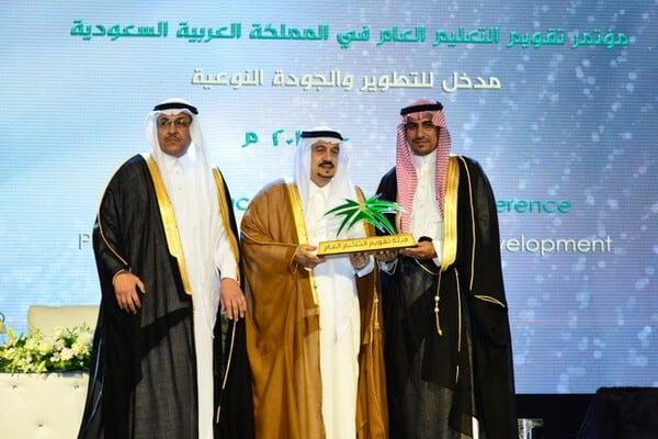 أمير الرياض يكرم (سابك) لرعايتها مؤتمر تقويم التعليم