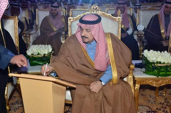 أمير الرياض يدشن مقر الجامعة العربية المفتوحة