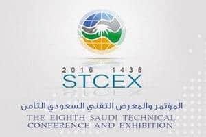 المؤتمر التقني السعودي الثامن