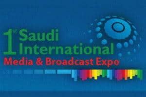 المعرض السعودي الدولي للإعلام