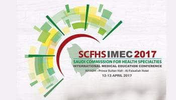 المؤتمر الدولي العلمي الثالث للهيئة السعودية للتخصصات الصحية