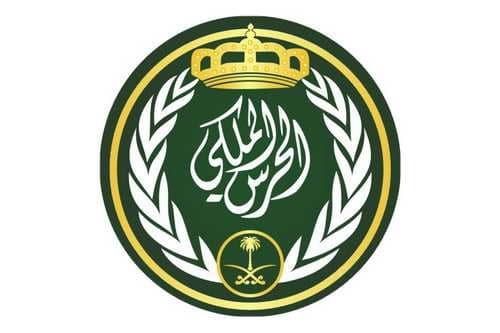 الحرس الملكي