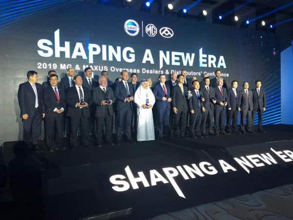 مجموعة تأجير تنال جائزة أفضل وكيل لسياراتMG في العالم